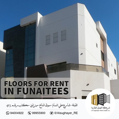 For foreigners Only - Floor For Rent • Funaitees