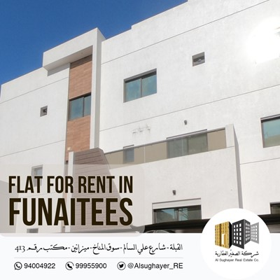 For foreigners Only - Flat For Rent • Funaitees